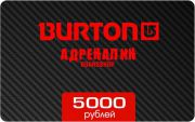 Burton-5000
