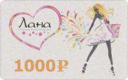 LANA-250x157