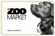 zoomark